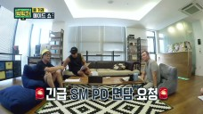 ep20_몸(?) 담보로 SM 대출 받은 꾹이와 하하!? (Kookie and HaHa get a loan from SM with their bodies(?))