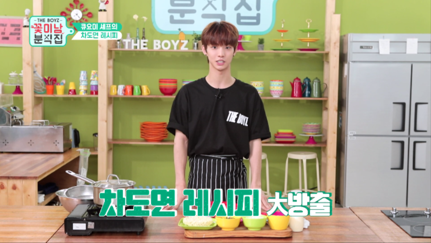 [Unreleased Ep.4] 더보이즈 '꽃미남 분식집' (THE BOYZ 'Flower Snack')