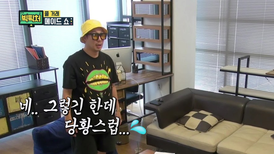 ep21_너님들은 누구? 갑작스런 방문자! (Who are you? Surprise visitors!)