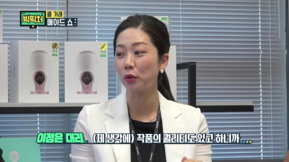 ep16_첫 메이드 돈, 조건, 성공적??? (MADE's first money, terms, success???)
