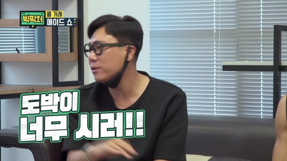 ep15_[단독]방송 불가 이상민의 리스크 모두 까기(Revealing all of Lee Sang Min's risks.Inappropriate for the broadcast)