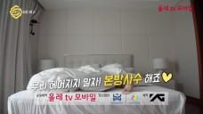젝스키스 무근본 청춘여행-제주도편 EP.6 예고