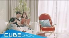 서은광 - '이제 겨우 하루' Official Music Video