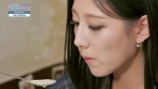 러블리즈 미주&예인의 혼밥스타그램#20회 (#예인#매운닭발)