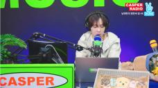 남태현의 열한씨 밤 #8