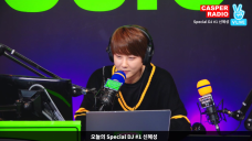 Special DJ #1 신혜성 (SHIN HYE SUNG)