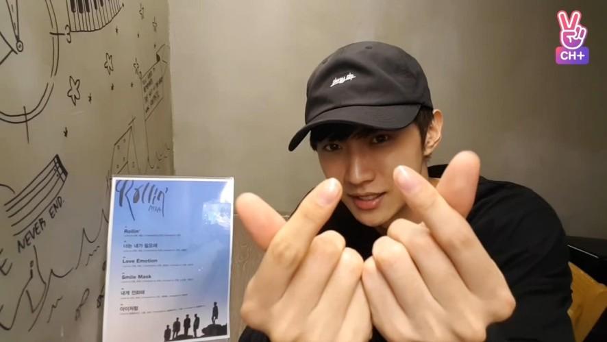 [CH+ mini replay] B1A4 +'s Broadcast