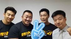 마동석 X 윤계상 X 최귀화 X 강윤성 감독 <범죄도시> 무비토크 라이브