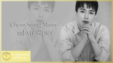 [MYFILM] 1st MY STORY :  Cheon Seong Moon