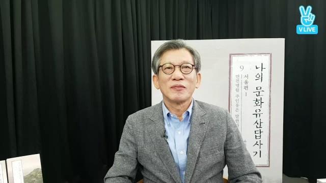 작가 유홍준에게 책이란?