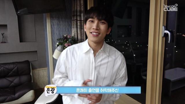서은광 - '이제 겨우 하루' 뮤직비디오 촬영 현장 비하인드
