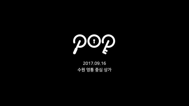 [Special] P.O.P(피오피) - '애타게 GET하게' (플래시몹 ver.)