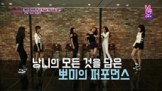 Apink의 [Put Your Hands Up] 2화