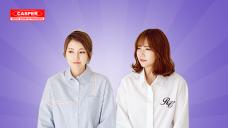 옥상달빛의 옥탑라됴 #22 _메이크업 특집 with 선우정아