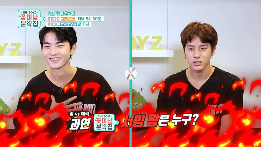 [Teaser(Ep.6)] 더보이즈 '꽃미남 분식집' (THE BOYZ 'Flower Snack')