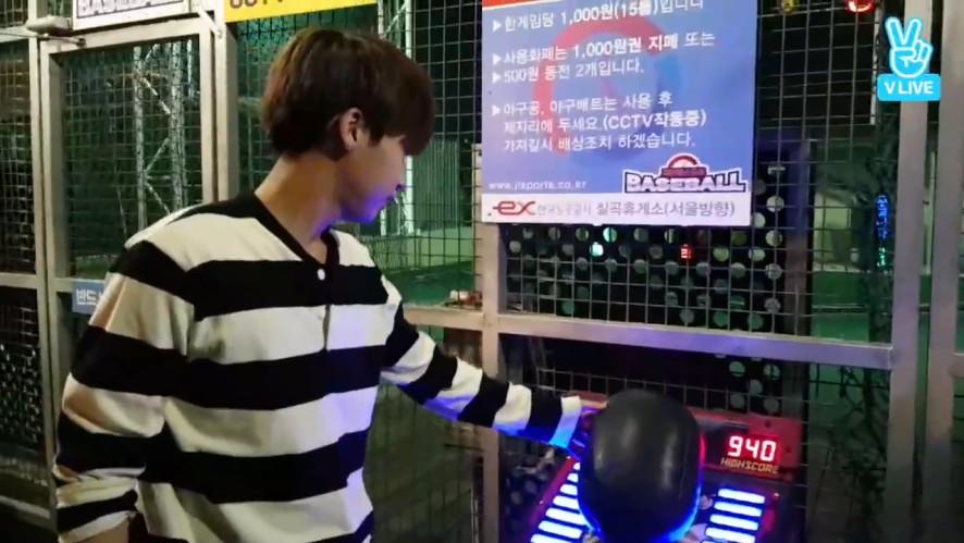 [Jeong Sewoon] 정세운!! 네가 내 펀치킹이다!! (Sewoon playing the punching game)