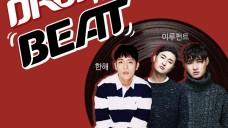 [한해 x 이루펀트] 드랍더비트(Drop The Beat)! @해요TV