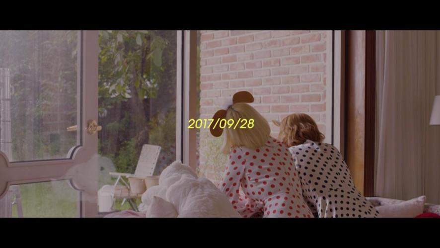 [볼빨간사춘기]  '상상' 오피셜 티저 공개!