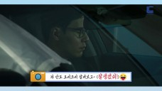 [이규형] 뛰뛰~~ 규형 배우가 등장한 'SKT 광고 메이킹 필름' 나갑니다~ 주목★