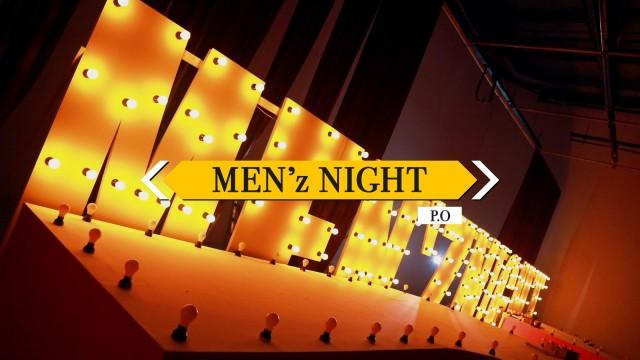 피오(P.O) - MEN'z NIGHT(맨즈나잇)  MV Making