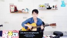 [안중재] V LIVE (Ahn,Jung-Jae) 2
