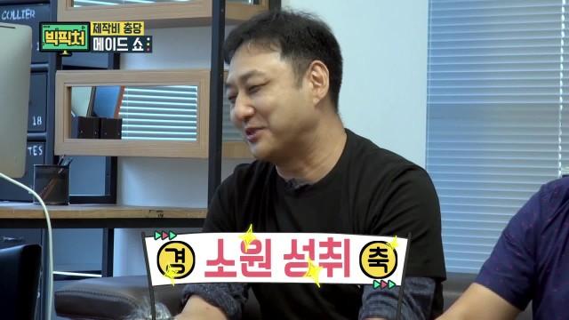 빅픽처 ep29_귀신 씐(?) 김수용의 강림!(Finally the possessed Kim Sooyong)