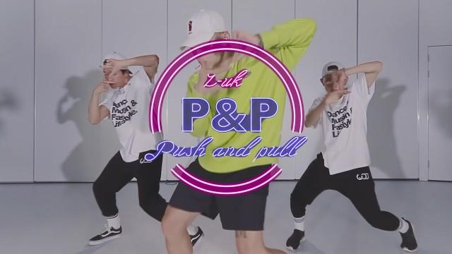 Z-uK(지욱) PUSH&PULL 안무영상