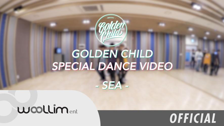 """골든차일드(Golden Child) """"SEA"""" Dance Practice"""