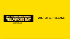 2017 SECHSKIES FANMEETING [YELLOWKIES DAY] USB PACKAGE