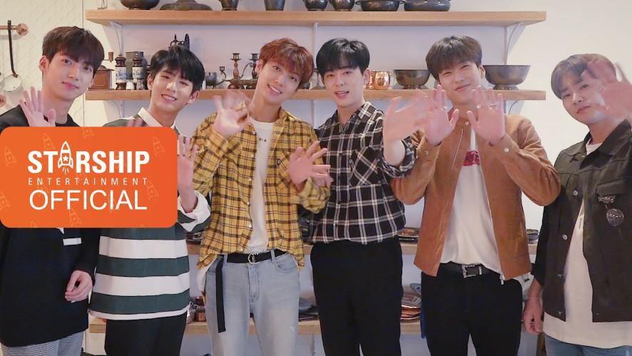 [Boyfriend] 2017 추석 인사 (2017 Chuseok Greeting)