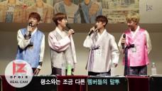 [REAL IZ] HAPPY JUNYOUNG DAY - 한복 팬 사인회