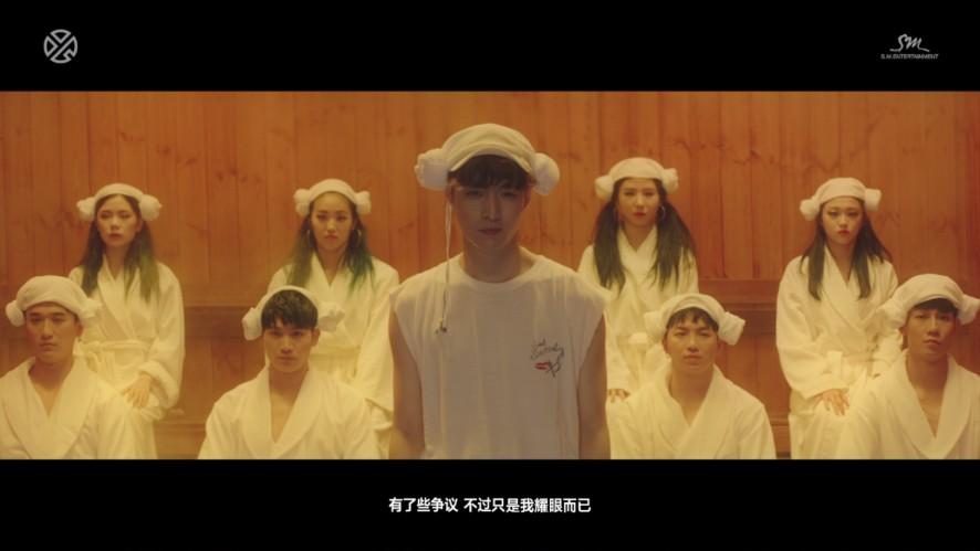 LAY 레이 'SHEEP (羊)' MV