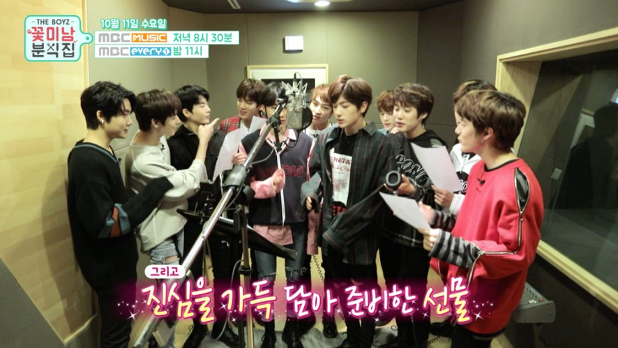[Teaser(Ep.8)] 더보이즈 '꽃미남 분식집' (THE BOYZ 'Flower Snack')