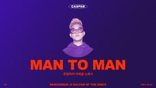 MAN TO MAN #7 나잠수(of 술탄 오브 더 디스코) 편