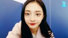 [PRISTIN] 결경이 단독 V LIVE 방송!!들어오세요😀