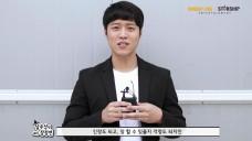 [배우 장정연] '마녀의 법정' 조교 역으로 브라운관 데뷔 신고식!