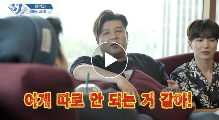 [V LIVE] 슈주 리턴즈 EP9- 슈퍼주니어 역대 음원 성적 공개 (SJ's Records for Music Show Wins)