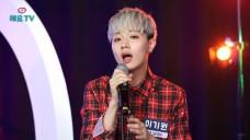 [RAINZ] 레인즈의 랜덤 플레이 노래 도전! @해요TV
