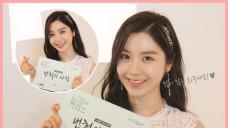 '변혁의 사랑' 배우 서이안의 @러블리뿜뿜💕 첫방 독려 영상