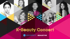 K-Beauty Concert @ Ho Chi Minh (K- Beaustar X V-Pop Star)