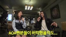 [혜이니] 혠TV ( HEYNE X TALK _ Feat. 틴탑 캡) 부재 : 친해지길 바래 EP:2