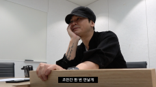 "YG전자 - ""YG 전략자료실"" 예고편 part 2"