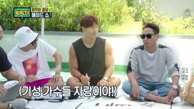 빅픽처 ep45_1위 가수 좋니와 함께하는 맛장(?) 토크 (Delicious talk with Jong Shin who won No.1 on music charts)