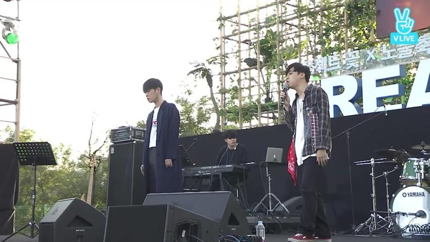 [NAVER Project Flower] Musician League 정진우
