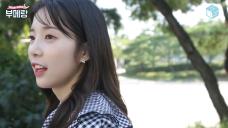 부메랑 [에이프릴 본격 입덕 영상] 라면데이트 with 채경