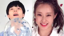 [더 유닛] 슈퍼슬로우 개인별 티저 10 (The Unit - Superslow individual teaser 10)