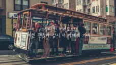 다빈크 '왜모르니' (teaser#2)