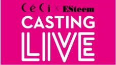 CeCi X ESteem CASTING LIVE with Kim Jinkyoung & Song Heana!