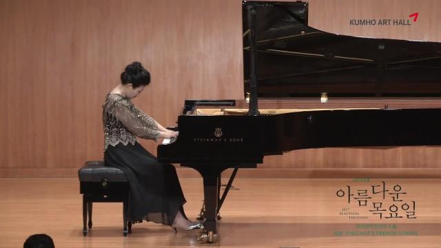 """[금호아트홀]최희연의 프렌치 스쿨 """"Debussy - Hommage à Rameau"""""""