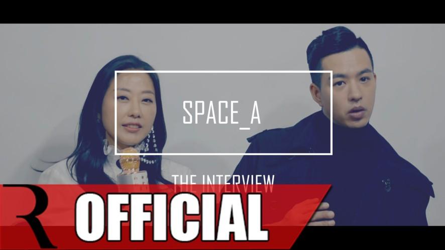 [THE INTERVIEW]스페이스 에이(SPACE_A) 그들의 답가 가 시작되었다